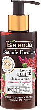 Čistící krémový olej na obličej - Bielenda Botanic Formula Pomegranate Oil + Amaranth Facial Cleansing Cream Oil — foto N1