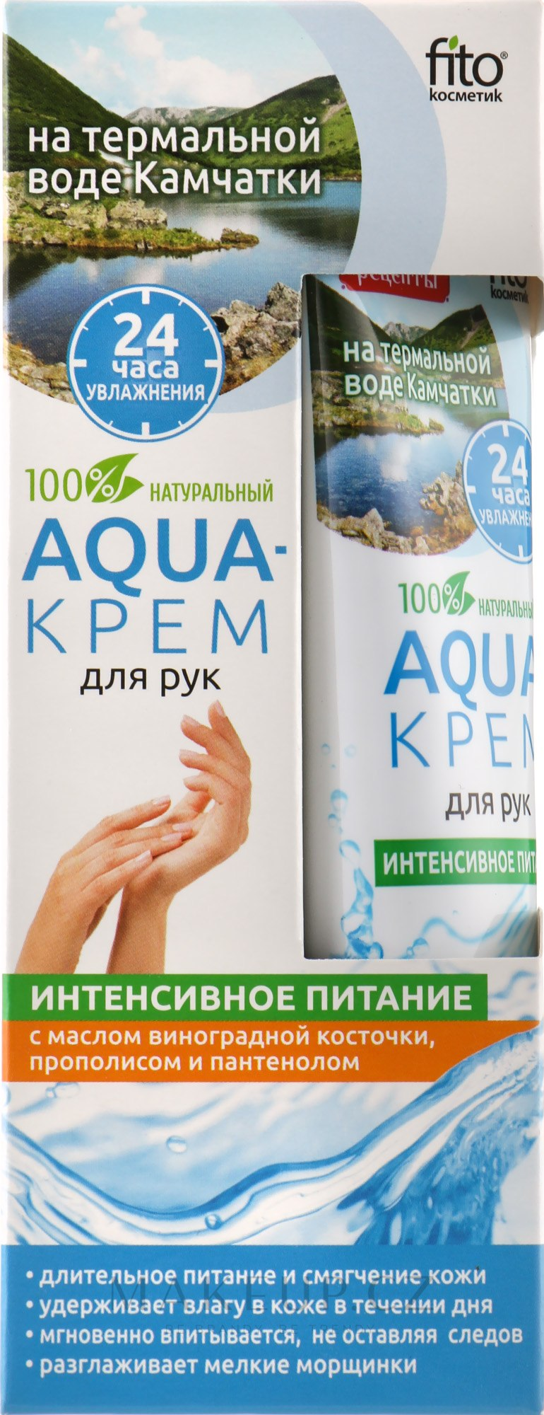 """Krém Aqua pro ruce na termální vodě Kamčatka """"Intenzivní výživa"""" - Fito Kosmetik  — foto 45 ml"""