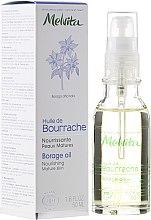 """Parfémy, Parfumerie, kosmetika Olej na obličej """"Brutnák lékařský"""" - Melvita Huiles De Beaute Borage Oil"""