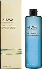 Parfémy, Parfumerie, kosmetika Minerální tonizující pleťový lotion - Ahava Time To Clear Mineral Toning Water
