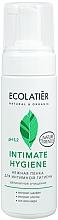 Parfémy, Parfumerie, kosmetika Jemná pěna pro intimní hygienu s výtažky šalvěje a bavlny - Ecolatier Intimate Hygiene