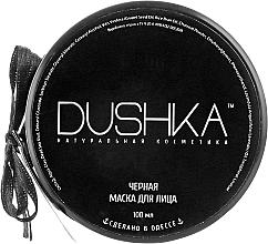 """Parfémy, Parfumerie, kosmetika Maska na obličej """"Černá"""" - Dushka"""