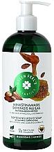 Parfémy, Parfumerie, kosmetika Tekuté mýdlo s medovým a mandlovým extraktem - Green Feel's