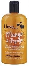 "Parfémy, Parfumerie, kosmetika Sprchový krém a pěna do koupele ""Mango papája"" - I Love... Mango & Papaya Bubble Bath and Shower Creme"