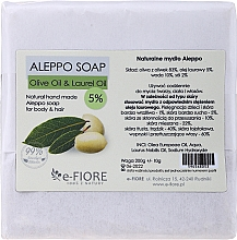 Parfémy, Parfumerie, kosmetika Aleppské mýdlo z olivového a vavřínového oleje 5% pro suchou a citlivou pleť - E-Fiore Aleppo Soap Olive-Laurel 5%