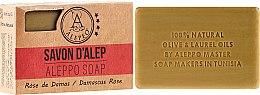 """Parfémy, Parfumerie, kosmetika Alepské mýdlo """"Růže"""" - Alepeo Aleppo Soap Rose De Damas 8%"""