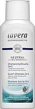 Parfémy, Parfumerie, kosmetika Přírodní jemný šampon a sprchový gel - Lavera Neutral Dusch-Shampoo