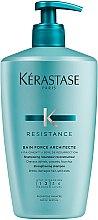 Parfémy, Parfumerie, kosmetika Zpevňující šampon - Kerastase Brain Force Architecte
