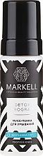 Parfémy, Parfumerie, kosmetika Čistící mousse-pěna na obličej - Markell Cosmetics Detox Program Face Mousse