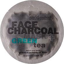 Parfémy, Parfumerie, kosmetika Pleťová maska Bambusové uhlí a zelený čaj - Cafe Mimi Charkoal & Green Tee Face Mask