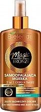 Parfémy, Parfumerie, kosmetika Samoopalovací sprej na tělo a obličej - Bielenda Magic Bronze