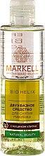 Parfémy, Parfumerie, kosmetika Prostředek na odlíčení s hlemýžďovým slizem - Markell Cosmetics Bio Helix