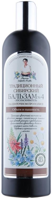 Tradiční sibiřský balzám na vlasy №4 na bázi Květového Propolisu pro objem a krásu - Recepty babičky Agafyy