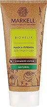Parfémy, Parfumerie, kosmetika Maska na obličej s extraktem z hlemýžďového slizu - Markell Cosmetics Mask