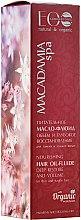 Parfémy, Parfumerie, kosmetika Výživný olej pro regenerace a objem vlasů - ECO Laboratorie Macadamia Spa Nourishing Hair Oil-Fluide