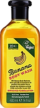 "Parfémy, Parfumerie, kosmetika Sprchový gel ""Banán"" - Xpel Marketing Ltd Banana Body Wash"
