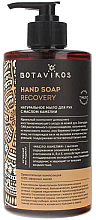 Parfémy, Parfumerie, kosmetika Tekuté mýdlo na ruce s olejem Camellia - Botavikos Recovery Hand Soap