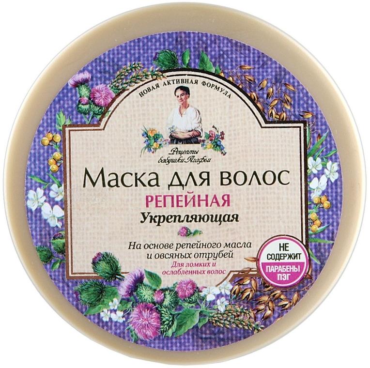 Vlasová maska Lopuchová - Recepty babičky Agafyy