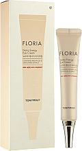 Parfémy, Parfumerie, kosmetika Hydratační krém na oční okolí - Tony Moly Floria Nutra Energy Eye Cream