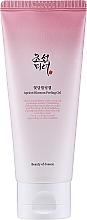 Parfémy, Parfumerie, kosmetika Enzymový peeling-gel s meruňkou - Beauty Of Joseon Apricot Blossom Peeling Gel
