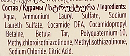 """Šampon na vlasy """"Dehtový"""" - Neva Cosmetics — foto N3"""