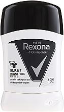"Parfémy, Parfumerie, kosmetika Deodorant v tyčince pro ""Černé a bílé"" - Rexona Men Deodorant Stick"