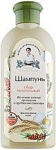 Parfémy, Parfumerie, kosmetika Šampon sběr Výživný - Recepty babičky Agafyy