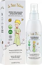 Parfémy, Parfumerie, kosmetika Zklidňující tělový olej - Le Petit Prince Relaxing Soothing Oil