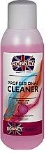 """Parfémy, Parfumerie, kosmetika Odmašťovač nehtů """"Žvýkačka"""" - Ronney Professional Nail Cleaner Chewing Gum"""