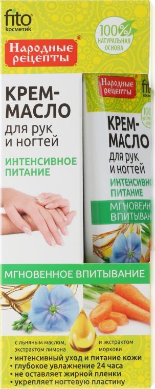 """Krém-olej na ruce a nehty """"Intenzivní výživa"""" - Fito Kosmetik"""