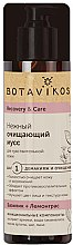 Parfémy, Parfumerie, kosmetika Jemná čistící pěna pro citlivou pokožku - Botavikos Recovery & Care