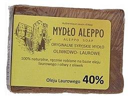 Parfémy, Parfumerie, kosmetika Tradiční syrské mýdlo,40% vavřínového oleje - Biomika Aleppo Soap