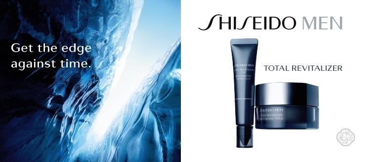 Obnovující krém na obličej - Shiseido Men Total Revitalizer Cream  — foto N3