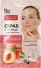 """Parfémy, Parfumerie, kosmetika Obnovující peeling na obličej """"Broskvový"""" - Fito Kosmetik"""