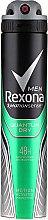 "Parfémy, Parfumerie, kosmetika Deodorant-sprej ""Quantum"" - Rexona Deodorant Spray Man"