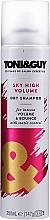 Parfémy, Parfumerie, kosmetika Šampon na vlasy - Toni & Guy Glamour Dry Shampoo For Volume