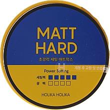 Parfémy, Parfumerie, kosmetika Matný vosk na styling vlasů - Holika Holika Biotin Style Care Ultra Holding Matt Wax
