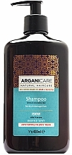 Parfémy, Parfumerie, kosmetika Šampon na suché a poškozené vlasy - Arganicare Shea Butter Shampoo For Dry Damaged Hair