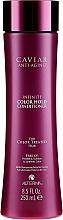 Parfémy, Parfumerie, kosmetika Kondicionér pro krásu barvených vlasů s výtažkem z černého kaviáru - Alterna Caviar Anti-Aging Infinite Color Hold Conditioner