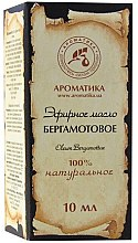 Parfémy, Parfumerie, kosmetika Éterický olej Bergamot - Aromatika