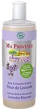 """Parfémy, Parfumerie, kosmetika Organický sprchový a koupelový gel """"Levandule"""" - Ma Provence Bath & Shower Gel Lavender Blossom"""