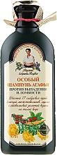 Parfémy, Parfumerie, kosmetika Speciální šampon Agafyy proti vypadávání a lámavosti vlasů - Recepty babičky Agafyy