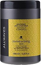 Parfémy, Parfumerie, kosmetika Hydratační maska s panthenolem a heřmánkem - Allwaves Panthenol And Chamomile Moisturizing Mask