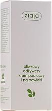 """Parfémy, Parfumerie, kosmetika Krém pro pleť kolem očí olivový """"Intenzivní výživa"""" - Ziaja Natural Olive Eye Cream"""