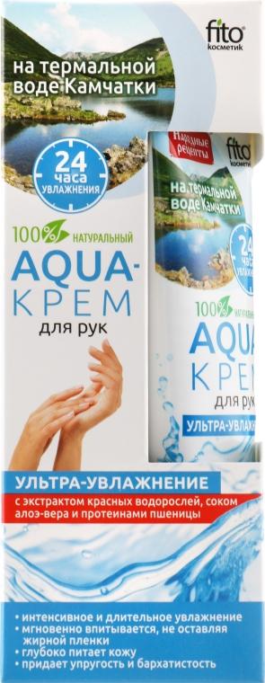 """Krém-Aqua pro ruce na termální vodě Kamčatky """"Ultra-hydratační"""" - Fito Kosmetik"""