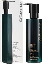 Parfémy, Parfumerie, kosmetika Obnovující kondicionér - Shu Uemura Art of Hair Ultimate Reset Conditioner