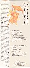 """Parfémy, Parfumerie, kosmetika Vitaminový denní krém """"Čerstvost a tonus"""" - Le Cafe de Beaute Vitamin Cream Visage"""