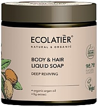 Parfémy, Parfumerie, kosmetika Mýdlo na tělo a vlasy Hluboká regenerace - Ecolatier Organic Aragan Body & Hair Liquid Soap