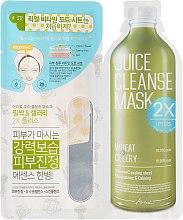 """Parfémy, Parfumerie, kosmetika Dvoufázová obličejová maska """"Pšenice a celer"""" - Ariul Juice Cleanse 2X Plus Mask Pack Wheat & Celery"""