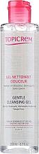 Parfémy, Parfumerie, kosmetika Jemný čistící gel na obličej - Topicrem Gentle Cleansing Gel